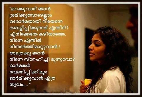 malayalam sad dialogues cover photo - photo #19