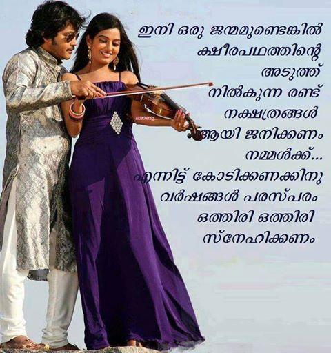 Malayalam Love Wallpaper: Wallpaper Buat Whatsapp