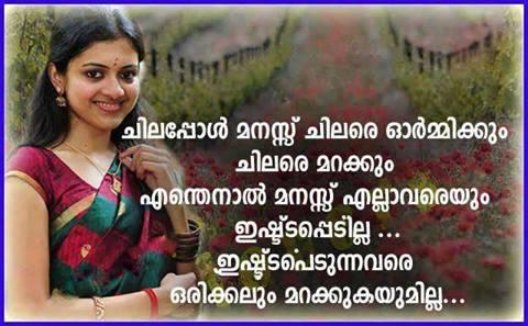 malayalam love quote hridhayakavadam