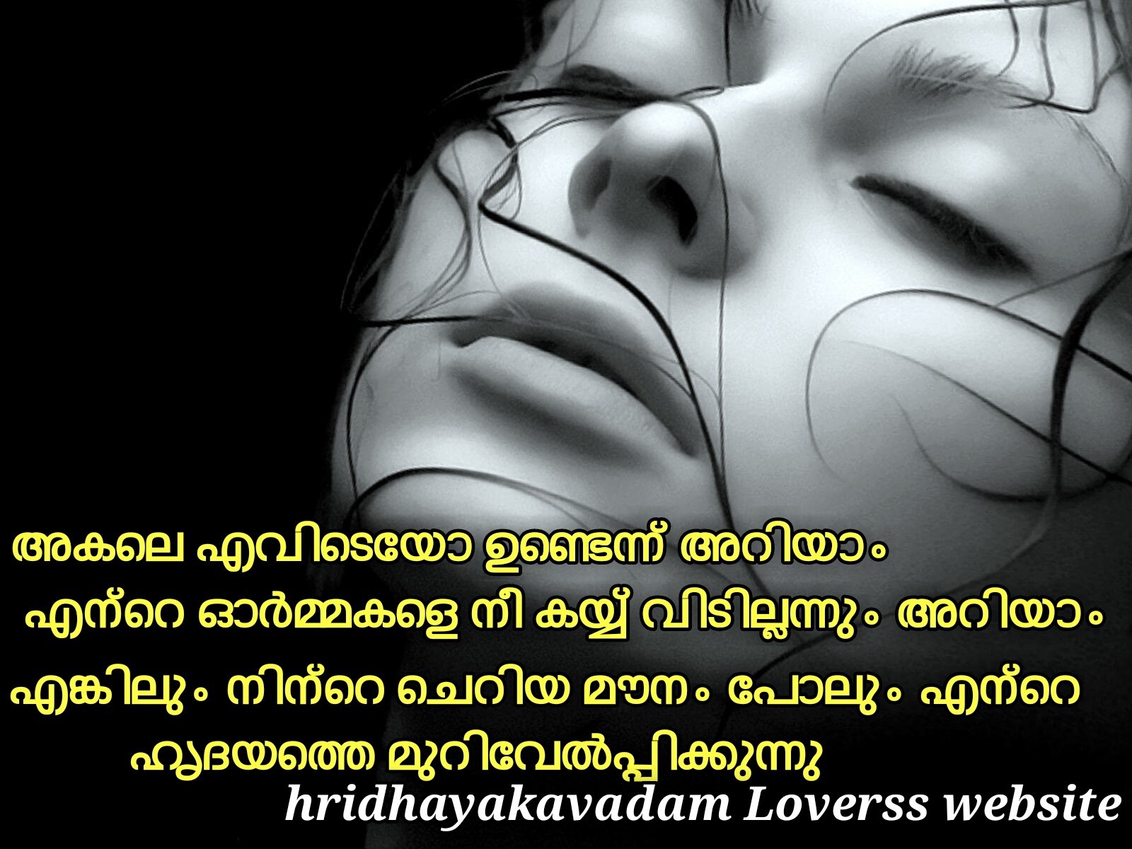 malayalam quotes about love failure the