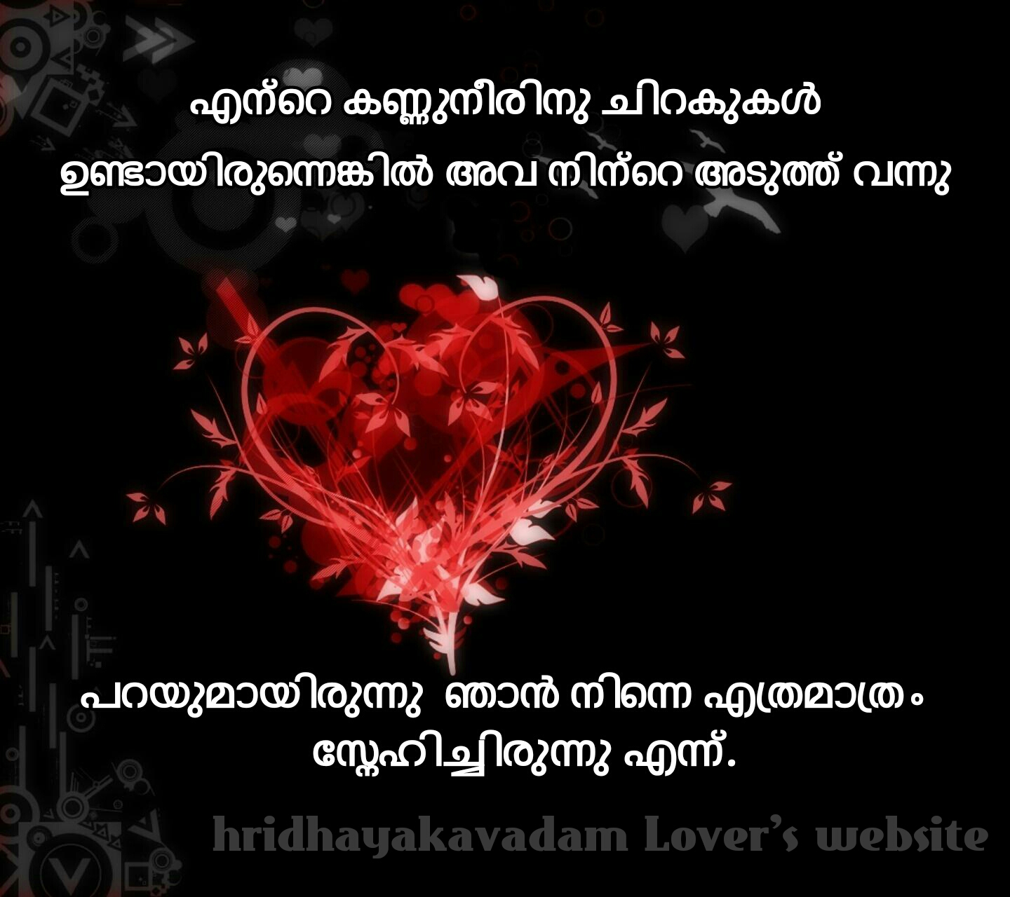 Love Failure Quotes In Malayalam The Hippest