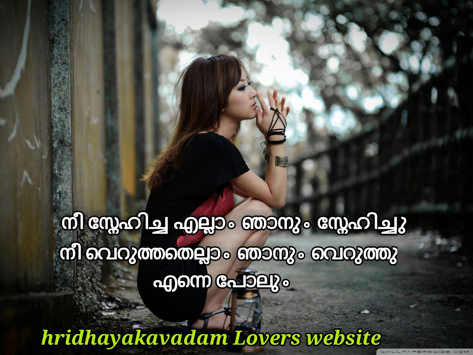 Malayalam Love Quotes Alluring Malayalam Love Quotes  Hridhayakavadam