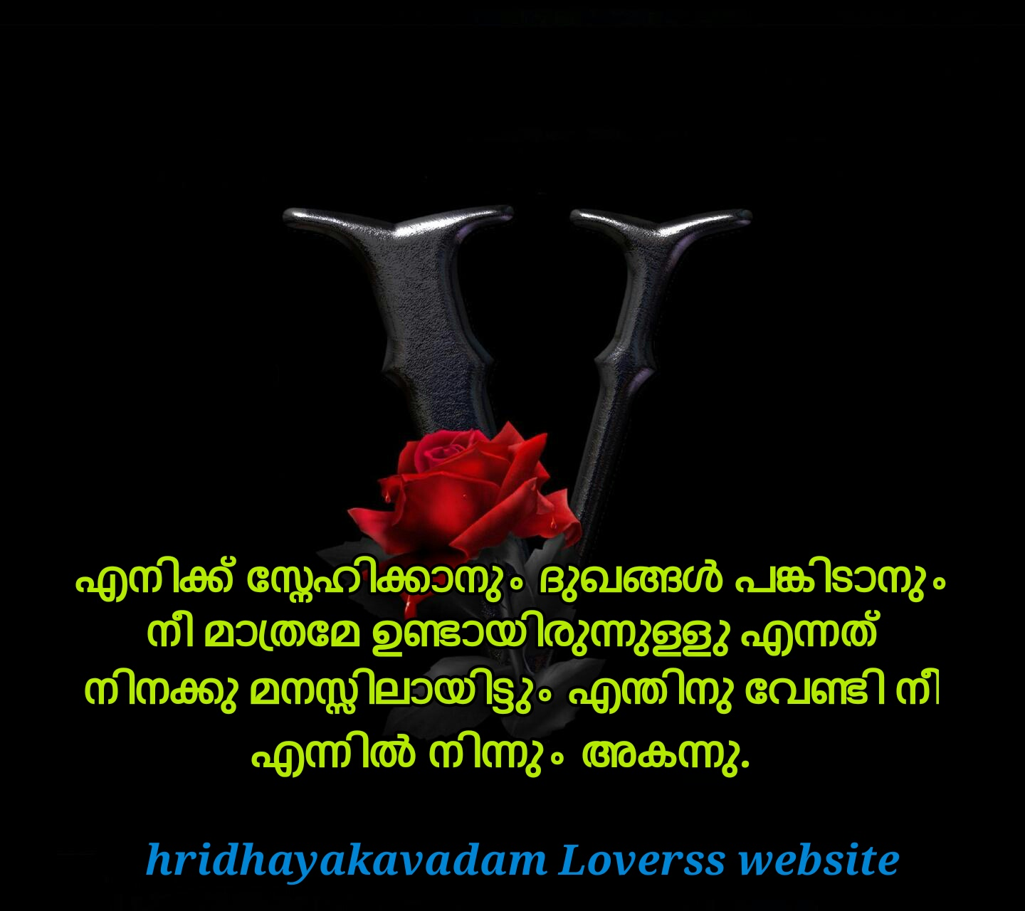 viraham malayalam messages wwwpixsharkcom images