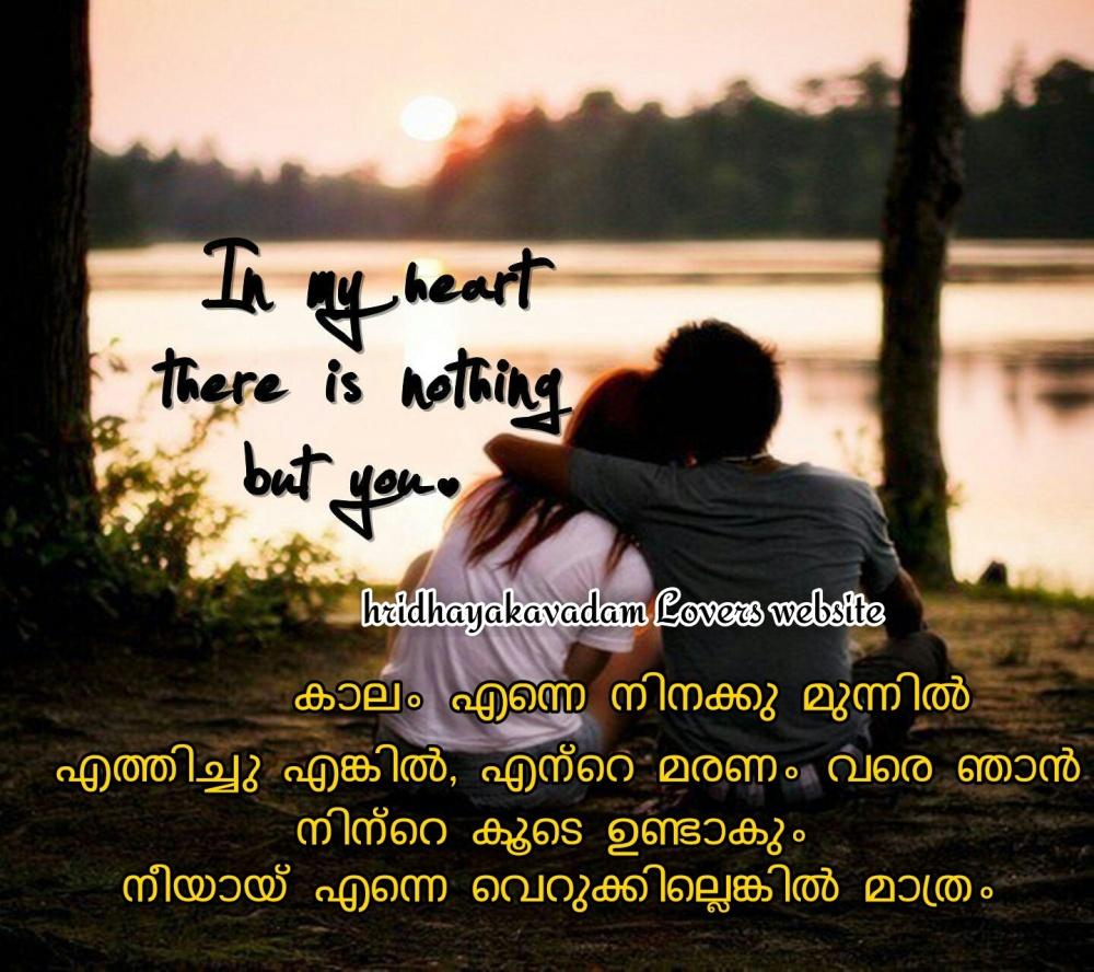 Love Motivation Status Malayalam: Malayalam Whatsapp Status Love