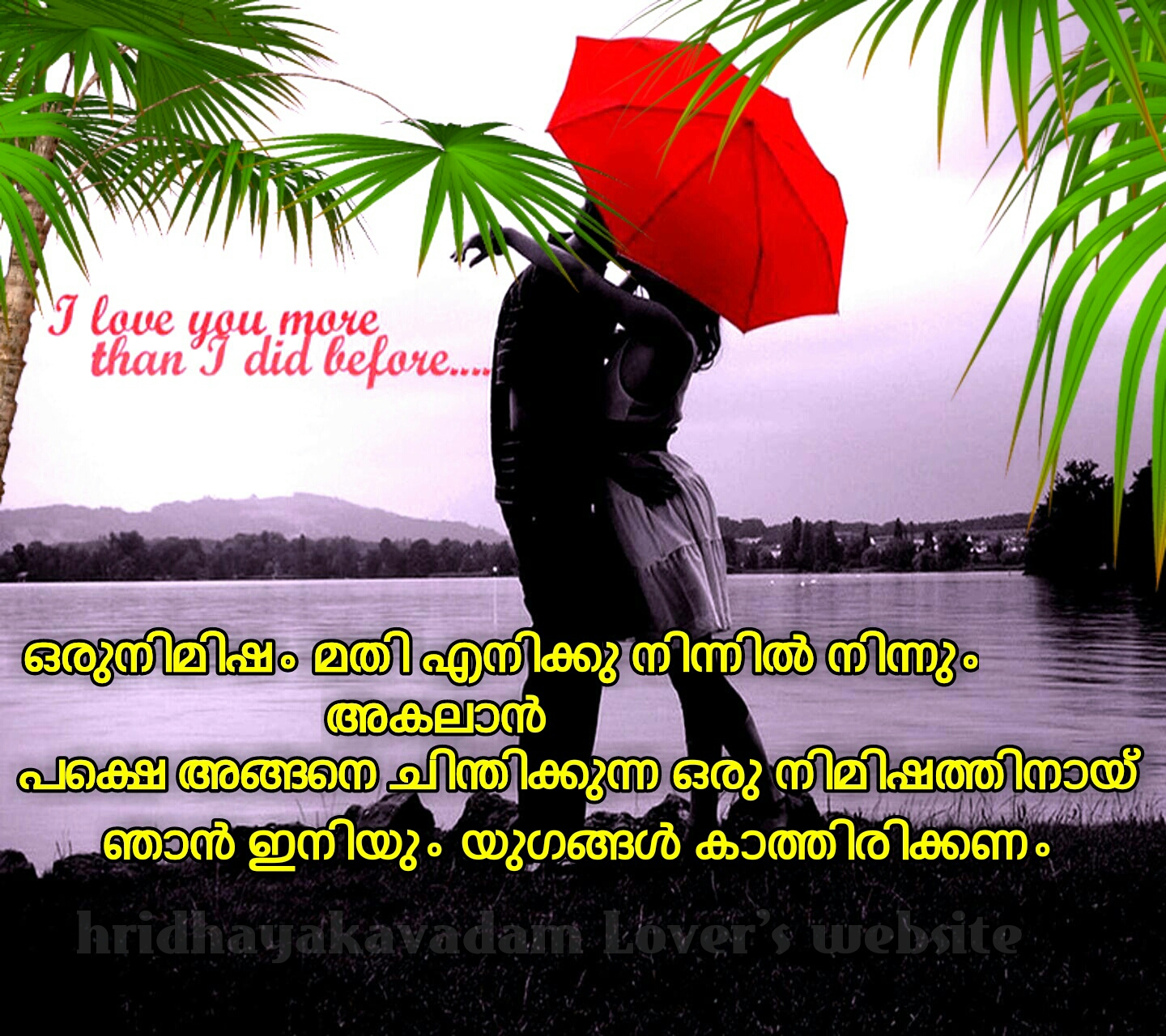 Malayalam Love Quotes Malayalam Love Quotes  Hridhayakavadam