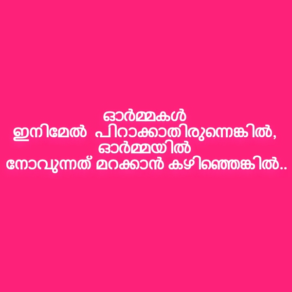 Malayalam sad whatsapp Dp – Hridhayakavadam